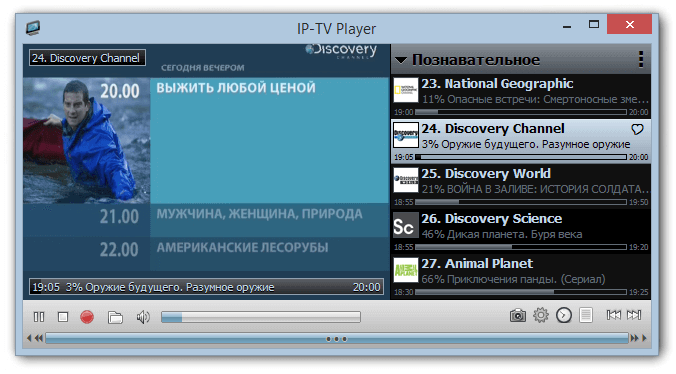 IPTV Player for Windows | Stream Your Media on Windows PC