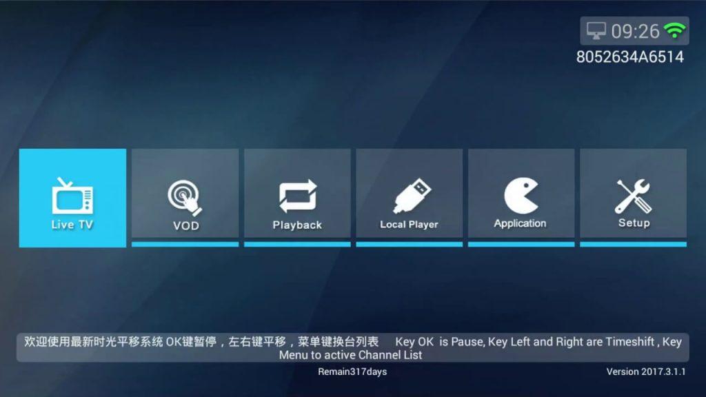 IPTV for China