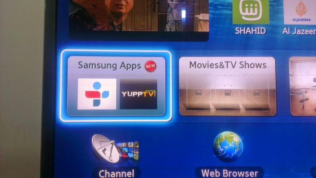 How to Set-UP IPTV on Samsung Smart TV